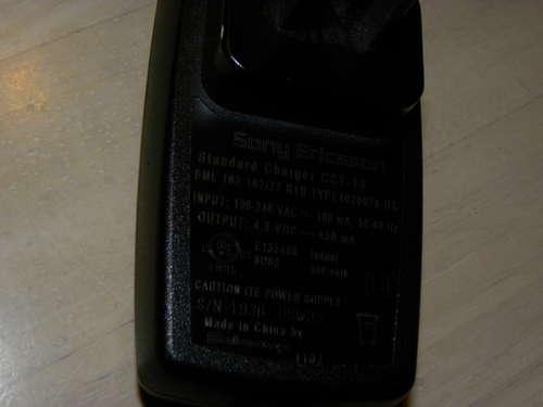 DSCN7538.JPG