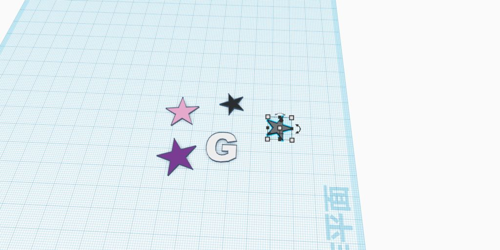 "Picture of Step 8: Make the Star Symbol and the ""G"" Character"