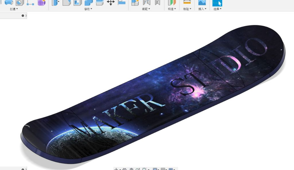Picture of Makering a 3D Skateboard