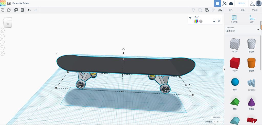 Picture of Step 4 : Finish the Skateboard 2
