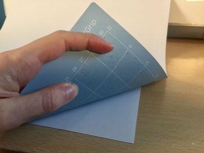 Cut the Greeting Card