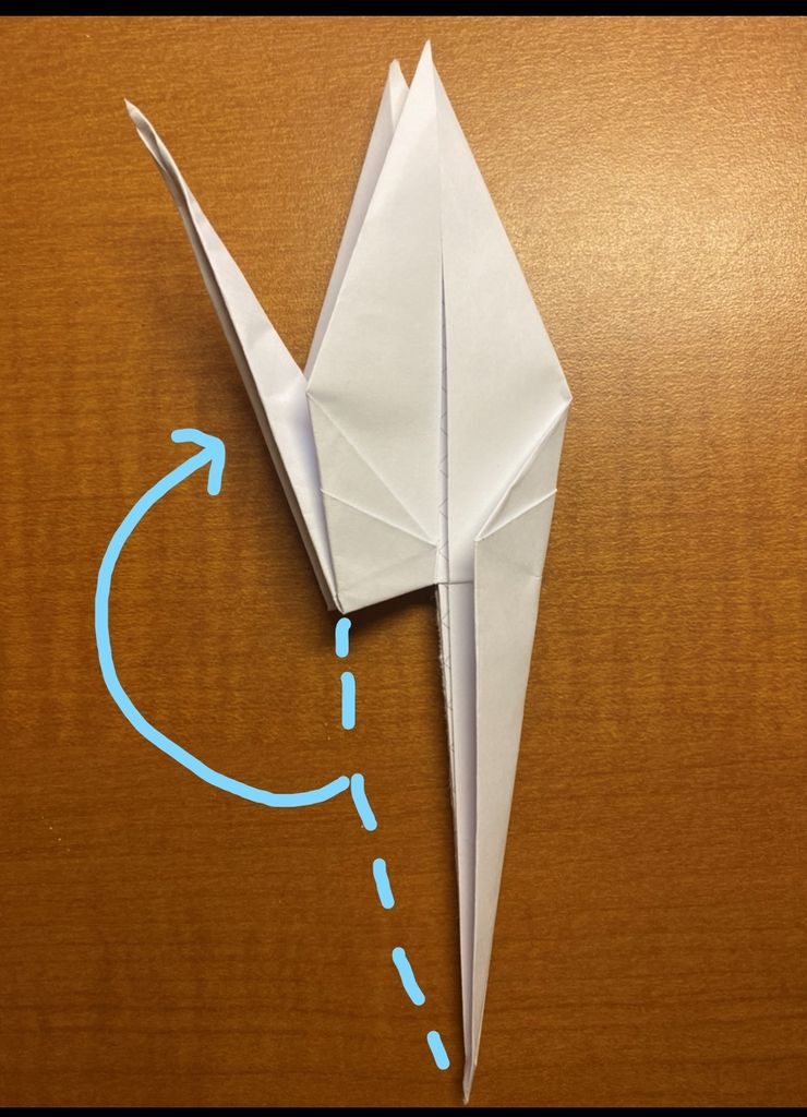 Picture of Creating the Tail, Head, Wings, and Legs