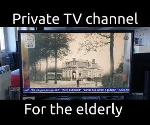 私人电视频道老人