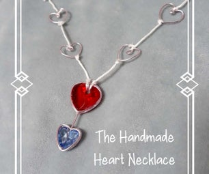 手工制作的心形项链