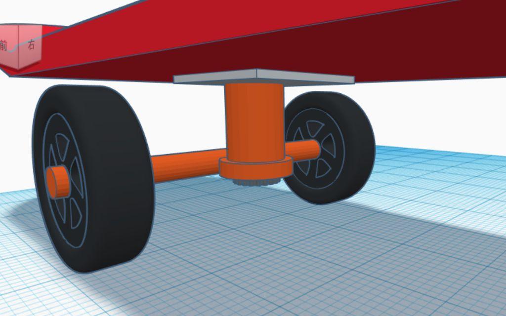 Picture of Wheel Axle and Skateboard Bridge