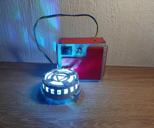 电弧电抗器灯MKII