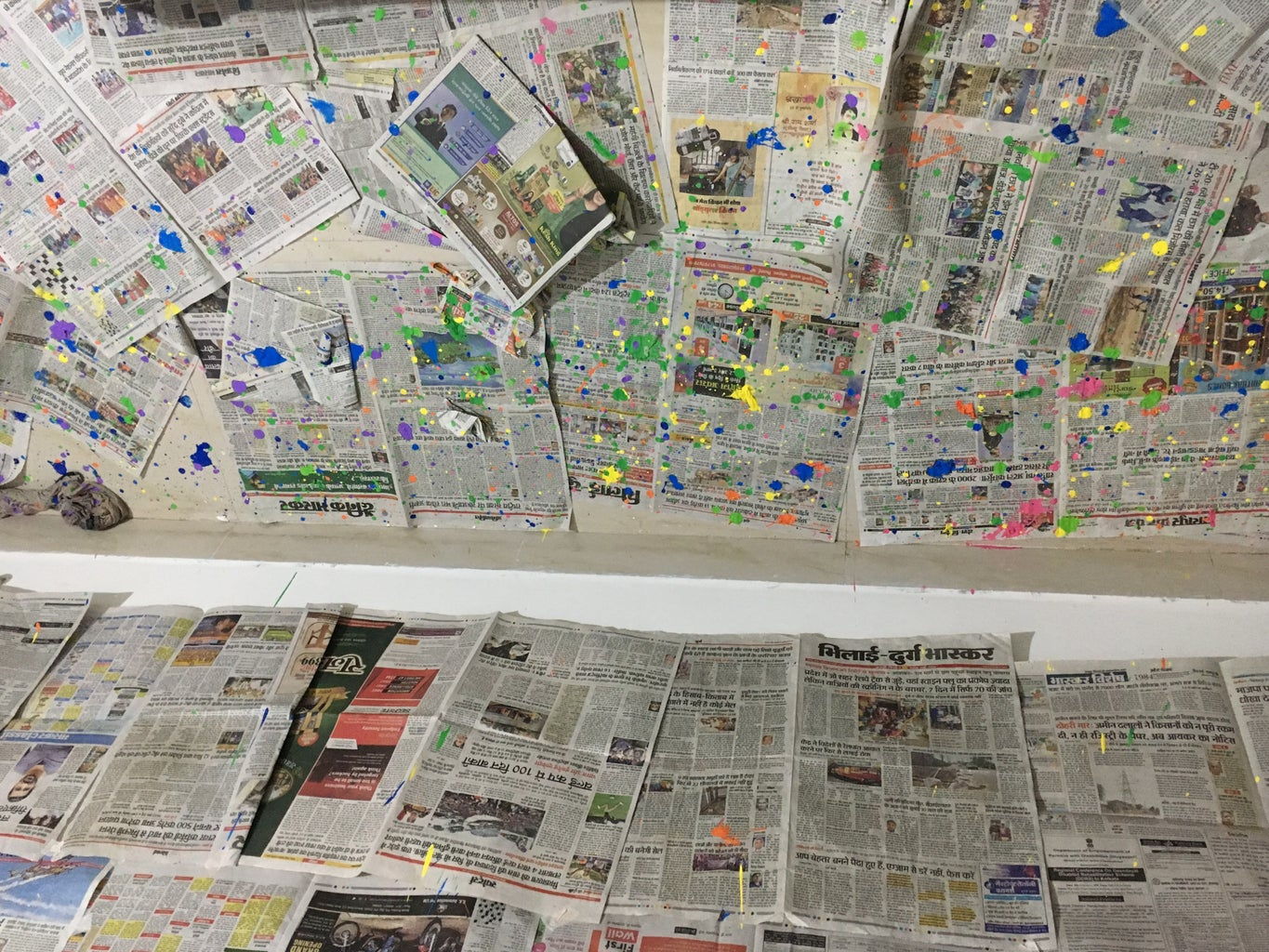 Covering Areas With Newspapers.