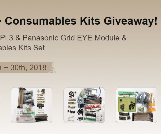Win Free Stuff (Giveaway)