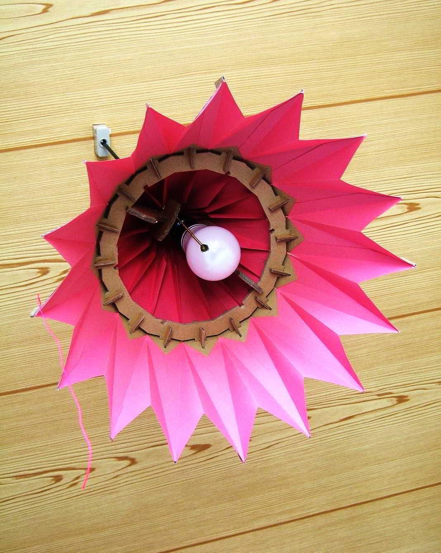 Adjustable Cardboard Lampshade (Phoenix)