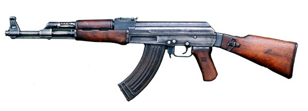 How to Make a Cardboard AK-47