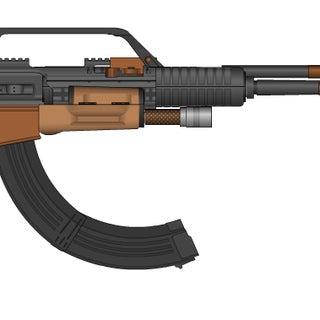 ex-mag I36 marksman rifle.jpg