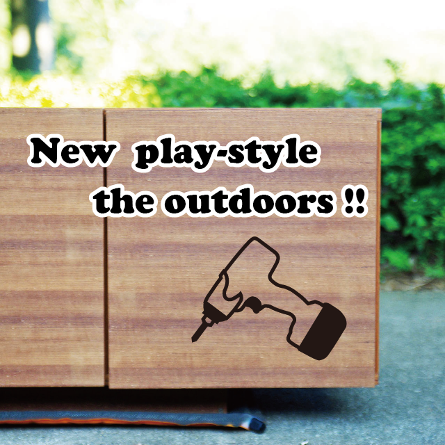 New play-style the outdoors !!