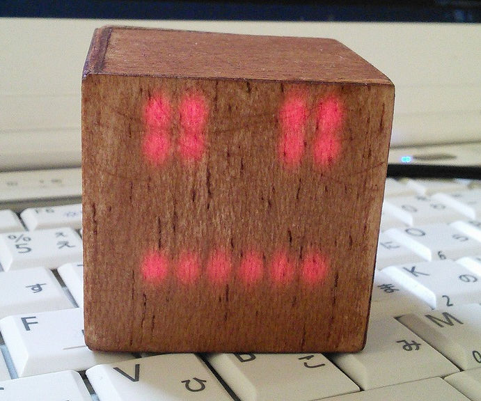 Lip synching Robot (Wooden case)