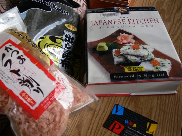Dashi - Japanese Fish and Kelp Stock