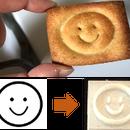 Cookie Stamp Maker