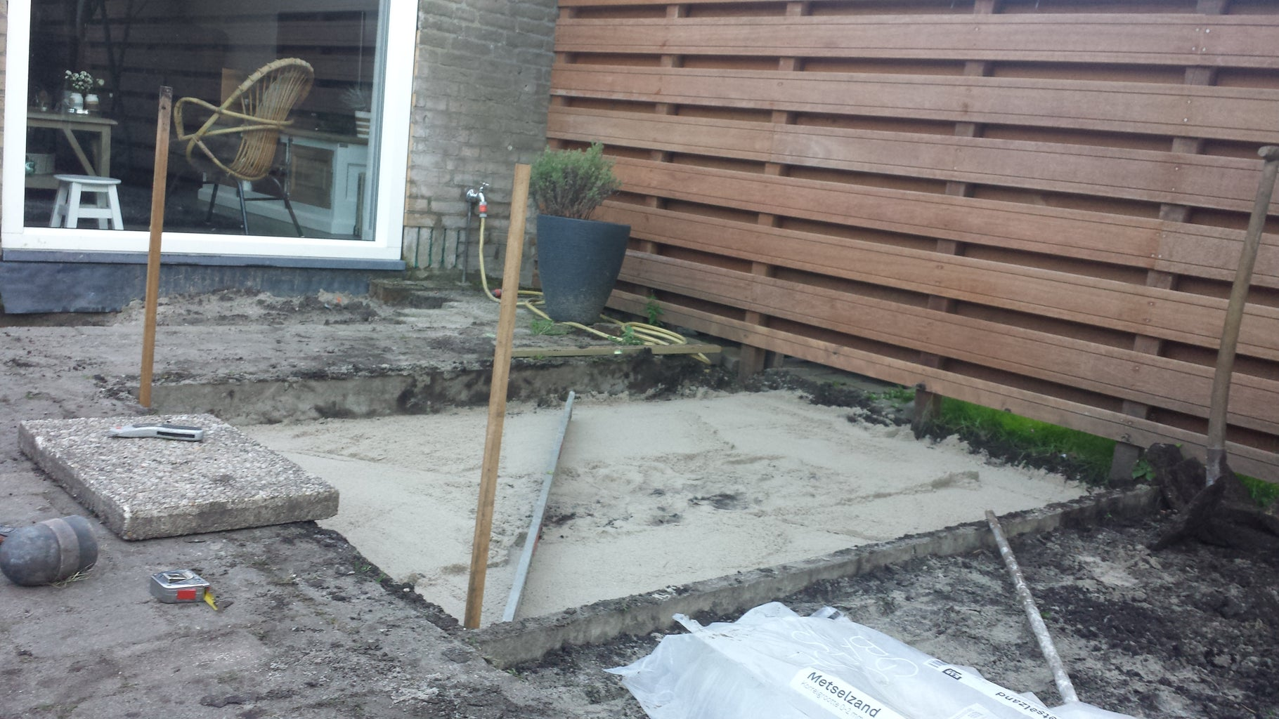 Step 1: Landscaping