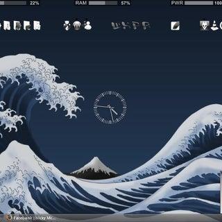 eee desktop 11.JPG