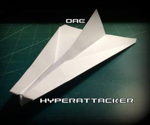 如何制造超级攻击者纸飞机