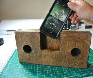 废木手机放大器