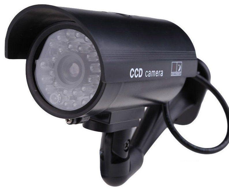 Zero Security Camera