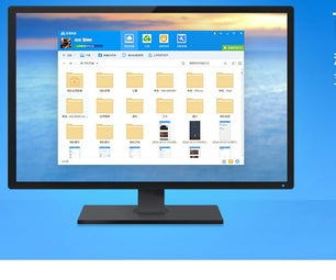 How to Download Files From Baidu
