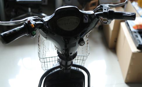 Step 2: Open the Head of E-bike