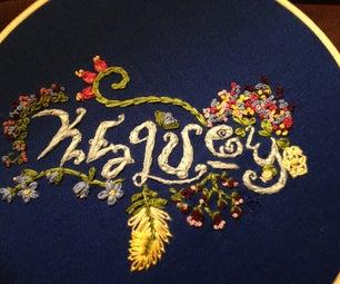 Ambigram Embroidery