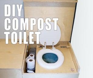 如何制作植物用堆积厕所