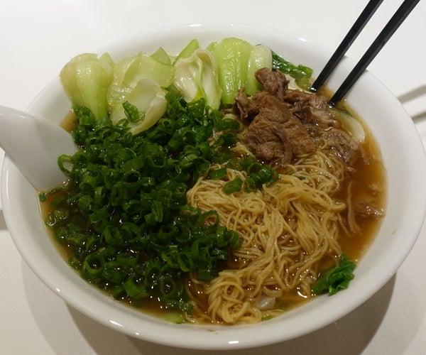 Beef Noodle Soup (Instant Pot)