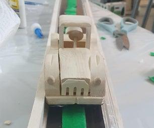 木制maglev汽车