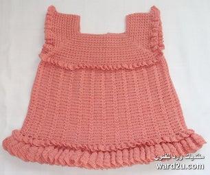 New -my Handmade Crochet Dress for Girls
