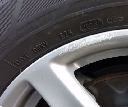 How to Repair Scratched Alloy Wheels