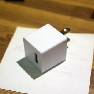 USB adapter.jpg