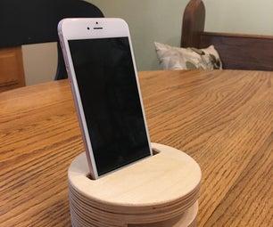 在融合360中设计简单的智能手机放大器