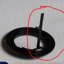 Nikon Lens Mount Repair