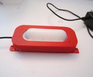 Light Module TinkerCAD
