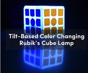 易于倾斜的颜色改变无线魔仪的立方体灯