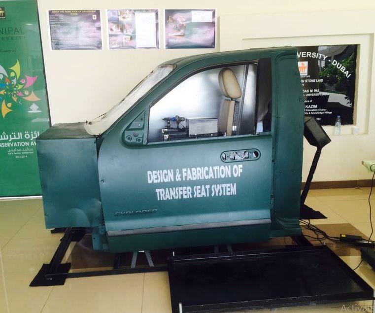 HSTS   Handicap Seat Transfer System