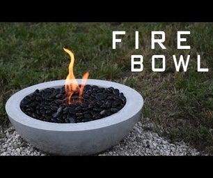 如何制作一个混凝土火碗