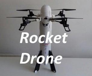 垂直着陆火箭,而不是亿万富翁又名火箭无人机