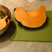 Method: Roast Your Peeled Pumpkin Pieces & Blend It Into Your Vitamix!