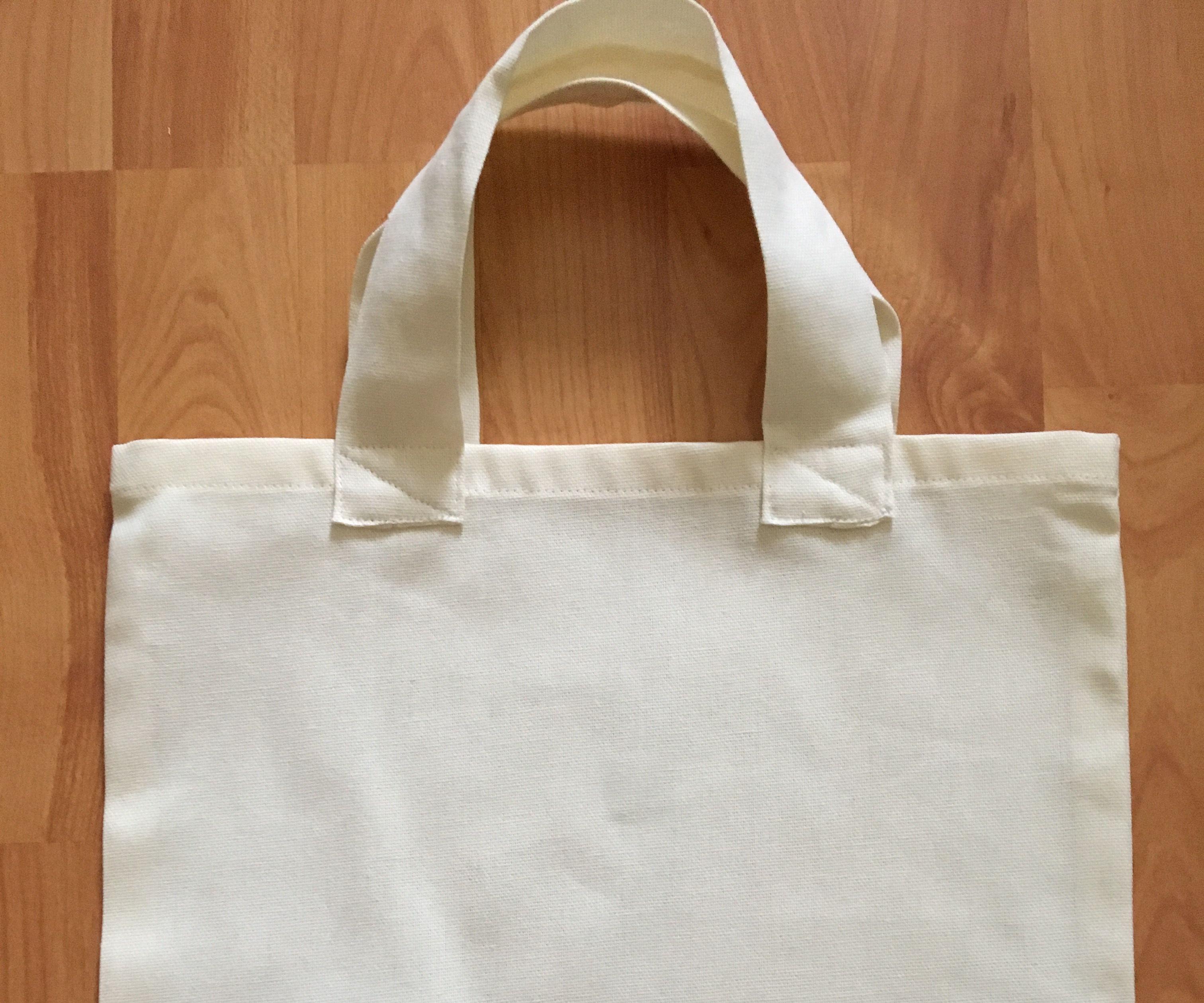 Beginners Bag