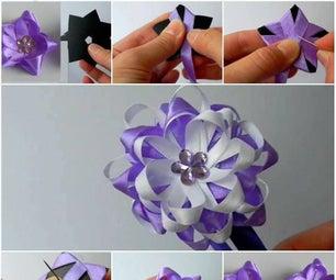 用丝带制作花