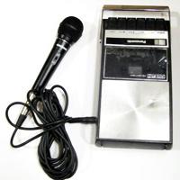 Breathalyzer Microphone