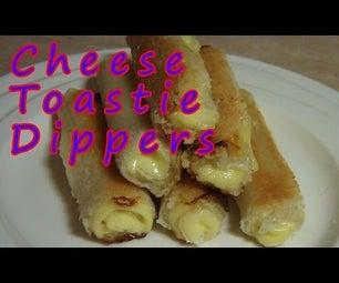 如何制作奶酪托斯蒂杓子