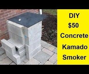 DIY $50 Concrete Kamado Smoker