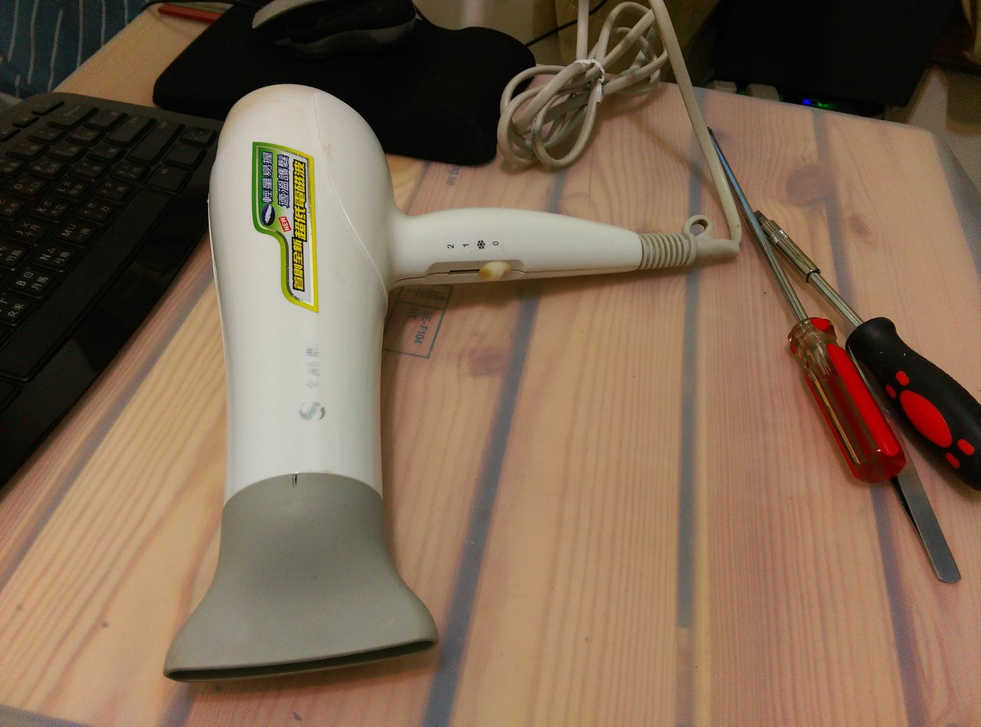 Modify a Hair Dryer From Blowing Into a Sucking Device