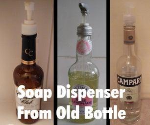 来自旧瓶子的肥皂分配器