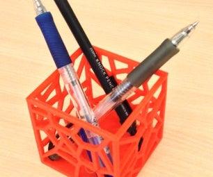 如何用TinkerCAD创建笔筒