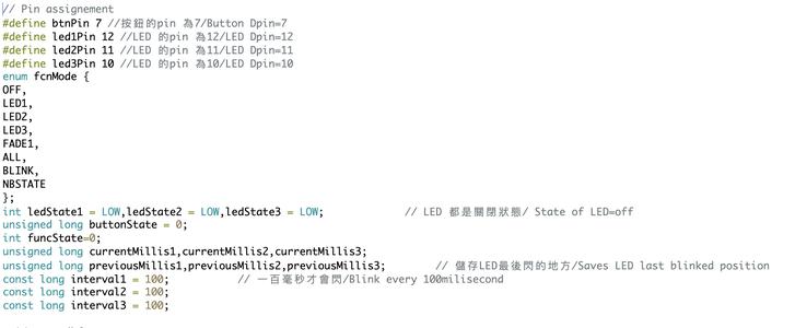 Step 3: Coding/程式